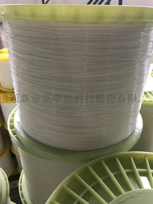 机织网   1.0mm 涤纶单丝