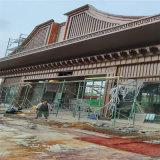 大亞灣造型門頭仿古斗拱 庭院中式屋檐鋁合金斗拱
