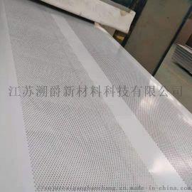 吸音冲孔彩钢岩棉夹芯板 车间降噪隔墙板