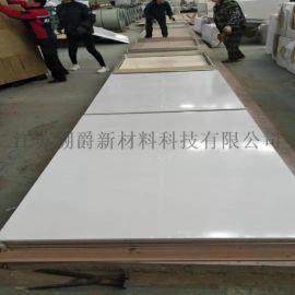 南通玻镁彩钢夹芯板 手工净化彩钢板 阻燃岩棉保温板