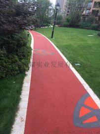 郑州彩色透水混凝土,施工方案,品质高口碑好