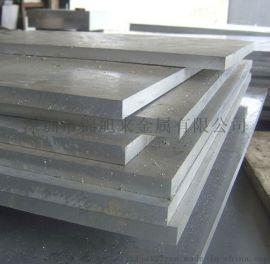 供应ZL104铝合金板 圆棒 无缝管