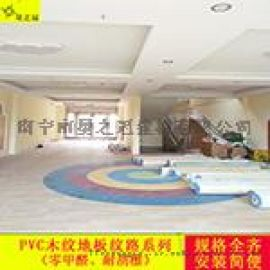 钦州厂家直销木纹幼儿园pvc塑胶地板