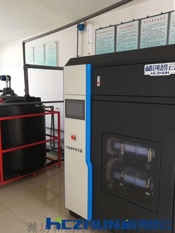 四川次氯酸鈉發生器-電解食鹽水處理設備