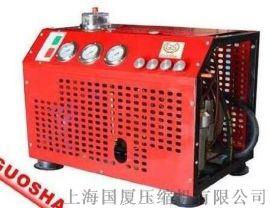 250公斤高压空压机哪家好