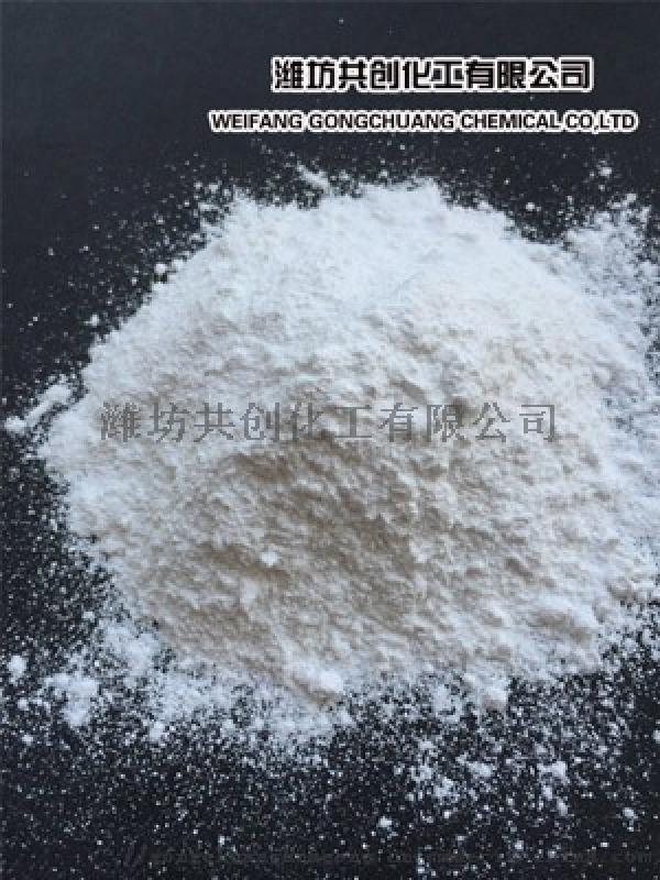 硫酸镁厂家 农用无水硫酸镁 饲料添加剂