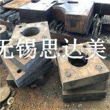 Q235B特厚鋼板切割,鋼板零割下料,厚板切割