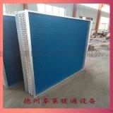 銅管表冷器鋁箔銅管表冷器