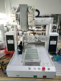 江苏吸尘器自动焊锡机厂家 四轴双Y焊锡机质量好