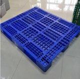 川字塑料托盘1311厂家供应1311塑料托盘