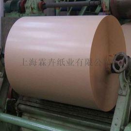 竹浆牛皮纸 信封牛皮纸