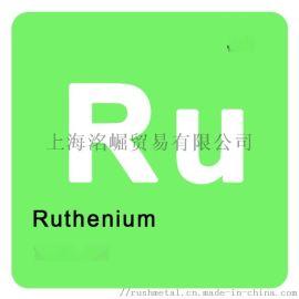 進口高純釕靶材/科研材料/Ruthenium