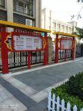 社会主义核心价值观标识牌铁艺广告公示牌党建标识牌