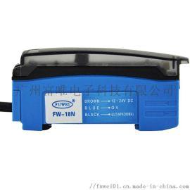光纤放大器光纤传感器FW-18N旋钮促销