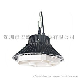 防眩光LED工礦燈UFO工厂灯100W