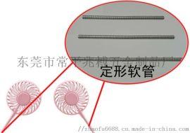 金属万向软管 围脖风扇  5mm软管