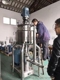 纳米二氧化硅分散体粉液混合机