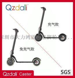 电动滑板車成人两轮迷你代步车