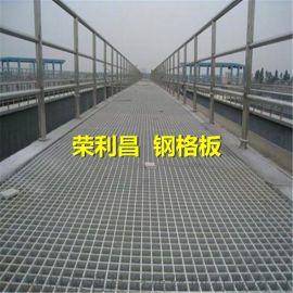 热镀锌踏步钢格板,楼梯钢格板,成都钢格板价格