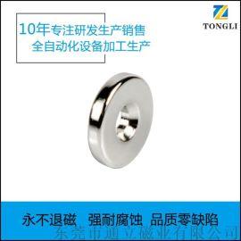 圆形沉孔磁铁 圆形钕铁硼强力磁铁 东莞磁钢生产厂家