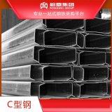 鍍鋅C型鋼 檀條 屋架 牆樑 鋼材型材