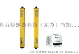 科力KS02H型抗干扰红外光电保护安全光栅