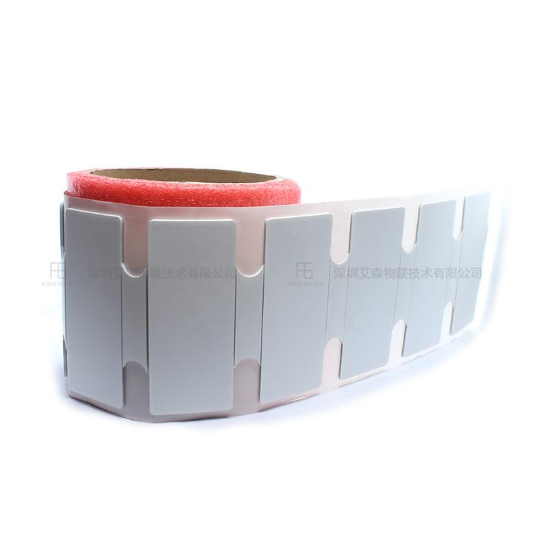 超高频柔性抗金属标签 资产管理标签