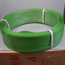 塑钢带 环保绿色打包带 大拉力打包带
