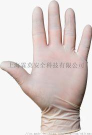 一次性橡胶手套无粉乳胶工作手套100只无尘防水手套