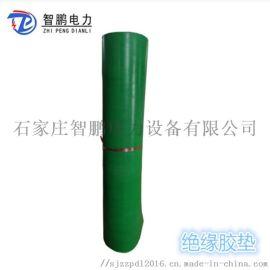 智鹏天然橡胶绝缘胶板 5mm绝缘胶垫 支持定做