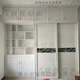 室内铝材 铝合金衣柜 全铝家居定制 厂家直销