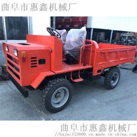 柴油四驱农用车大马力拖拉机矿用自卸四轮车