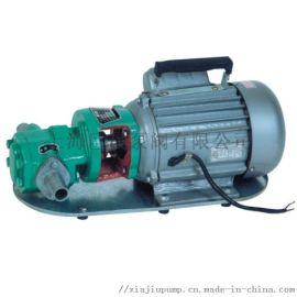WCB型微型齿轮式输油泵   上海巨晟