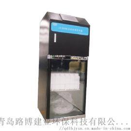 新国标LB-8000K在线水质采样器AB桶