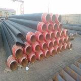 預製保溫熱水管 預製保溫管道