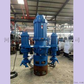高络合金潜水抽砂泵,耐磨吸沙泵,NSQ泥浆泵