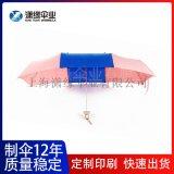 情侣双人伞双顶折叠伞双杆连体折伞批发個性禮品定制