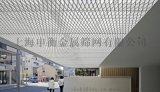 上海申衡專業生產鋁網拉伸網28年  實力大廠家