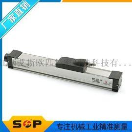 KTF-V-450mm滑块电子尺位移传感器