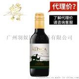 智利羊驼佳美娜干红葡萄酒(小瓶187ML)