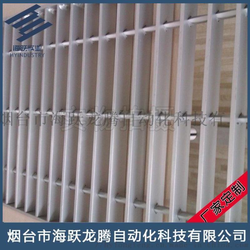 铝格板厂家,铝格板报价,铝格板类型,防滑铝格板