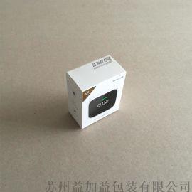 电子产品包装盒,数码包装盒,五金产品包装盒
