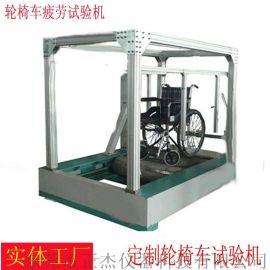 輪椅車雙輥疲勞試驗機 輪椅車動態路況疲勞測試機