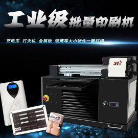 数码印刷机,小型uv机器,**uv打印机