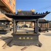仿古露天寺庙铸铜香炉定制 长方铜香炉生产厂家