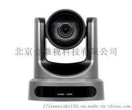 金微视JWS60KN 4K NDI视频会议摄像机