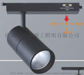 工厂直销铝制导轨灯/LED灯/射灯 DD61