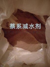 沧州聚羧酸减水剂小料
