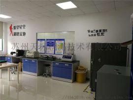 第三方报告苏州纸质包装材料检测