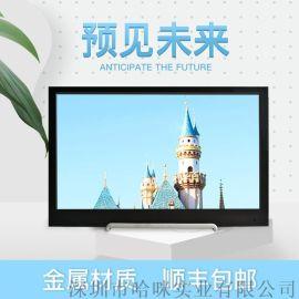 12.1寸寬屏1280*800便攜式高清顯示器